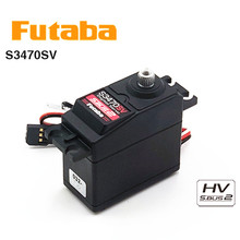 Original Futaba S3470SV S.Bus2 high voltage standard digital servo for remote control cars 100% original power hd digital servo hd 1235mg high voltage 40kg for 1 5 car can work for futaba jr free shipping