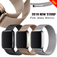 Pulsera de repuesto Milanese Loop para Apple Watch band 4 44/40mm pulsera de correa de acero inoxidable para iwatch Series 3/2 38/42mm(China)