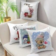 Декоративный чехол nanacoba для подушек домашнего декора