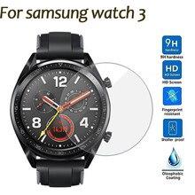 Защитная пленка для экрана часов для Samsung galaxy watch 3 41 мм 45 мм Защитная пленка для часов samsung watch 3 Аксессуары для часов
