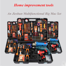 цена на Household Toolbox Hand Drill Angle Grinder Lithium Electric Drill Set Hardware Multifunctional Set Repair Electric Power Tools