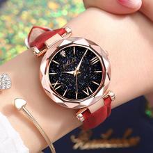 New fashion watch frosted female watch starry sky sparkling Roman scale female belt watch