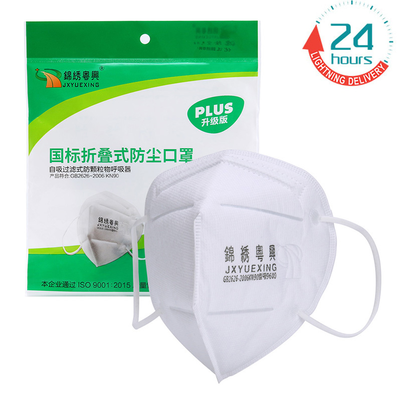 50 Pcs KN90 90% Prevent Anti Dust Formaldehyde Bad Smell Bacteria Proof Face Mouth Mask