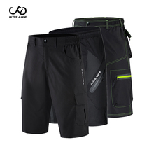 WOSAWE Men's Cycling Shorts Paddeds Bike MTB Downhill Mountain Shorts Outdoor Sports Bicycle Short with Cycling Paddeds цена 2017