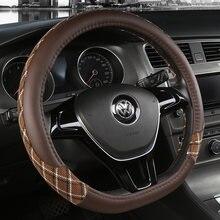 D образный чехол рулевого колеса автомобиля кожа для golf k3