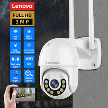Lenovo 3MP Ptz Wifi Ip Camera Outdoor 4X Digitale Zoom Night Full Color Draadloze H.265 P2P Beveiliging Cctv Camera