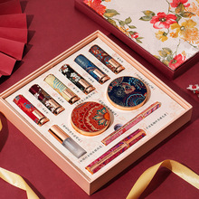 Oriental Makeup Makeup Set Embroidery Beauty Gift Box Lipstick Foundation Liquid Valentine's Day to send girlfriend