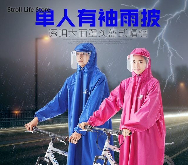 Adult Bicycle Raincoat Women Riding Thickening Rain Coat Rain Poncho Women Jacket Electric Waterproof Coat Capa De Chuva Gift 5