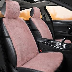 Image 1 - מושב מכונית כיסוי חורף קטיפה פרווה רכב מושב מגן אוטומטי מושב כרית עם Bakrest וכובע מתאים ביותר רכב משאית SUV ואן