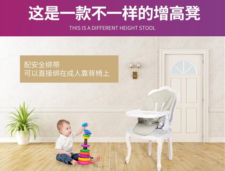 Hb986058ad6b248389e1f507df24b8f6cK Child dining chair electric coax baby artifact baby rocking blue chair child dining chair multifunctional baby rocking chair