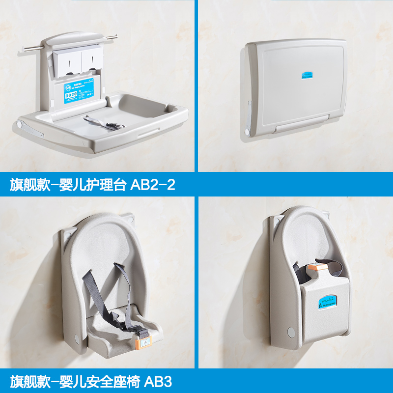 Baby Care Table Wall Hanging Diaper Bed Public Safety Seat Maternal And Infant Room Can Be Folded