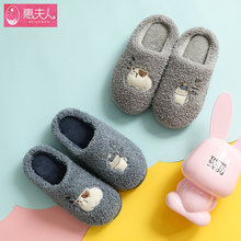 2019 New Kids Indoor Slippers Soft Plush Cartoon Girls Boys Winter Warm Shoes Anti-slip Faux Fur Children Home Slipper SH08215(China)