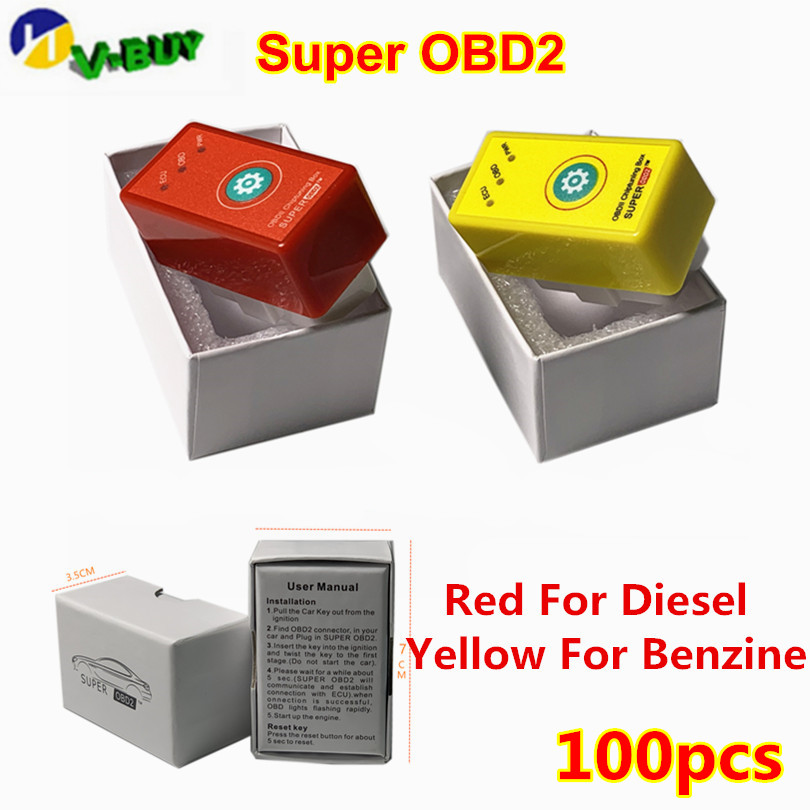 100pcs DHL Super OBD2 For Benzine/Diesel With Reset Button Better Than Nitro ECO OBD2 POWER PROG|Code Readers & Scan Tools| |  - title=