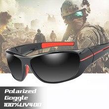 POLARSNOW 2020 New Sport Sunglasses Men and Women Brand Designer Coating Mirrored UV400 Protection Driving Sun Glasses PS211B
