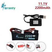 3S 2200mAh 11.1V LiPo Battery + USB Charger for Walkera DEVO 7 DEVO 10 DEVO12E F