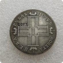 1799 rússia 1 ruble cópia moeda moedas comemorativas-réplica moedas medalha moedas colecionáveis