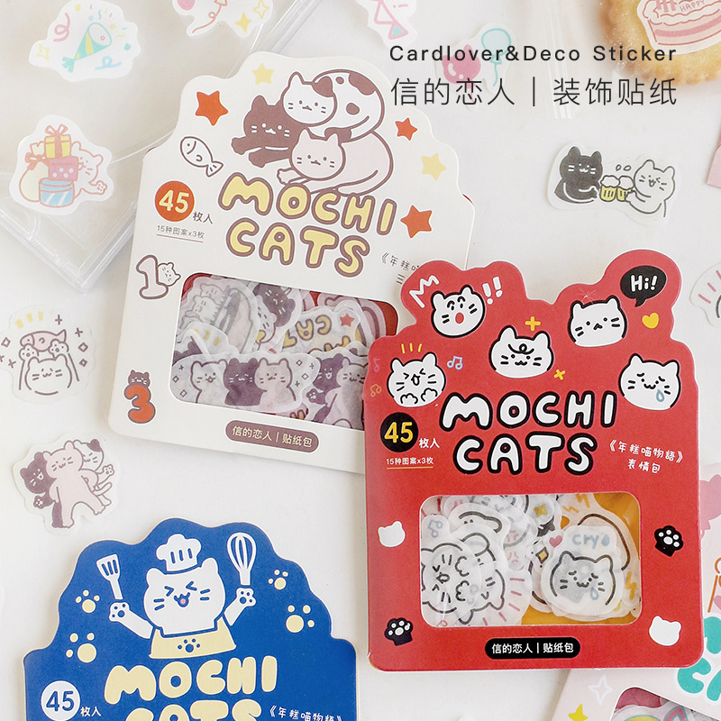 45 Pcs/bag Cat Story Series Expression Decorative Stickers Scrapbooking Stick Label Diary Album Stationery Stickers Accessories