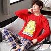 Yidanna erkekler pijama seti pamuklu pijama karikatür baskı kıyafeti uzun kollu uyku giyim rahat gecelik sonbahar erkek salonu