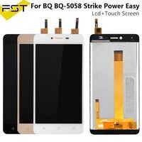 For BQ BQ-5058 Strike Power Easy BQS-5058 BQ-5058 Strike Power Easy SE BQS5058 BQ5058 LCD Display Touch Screen Assembly+Tools