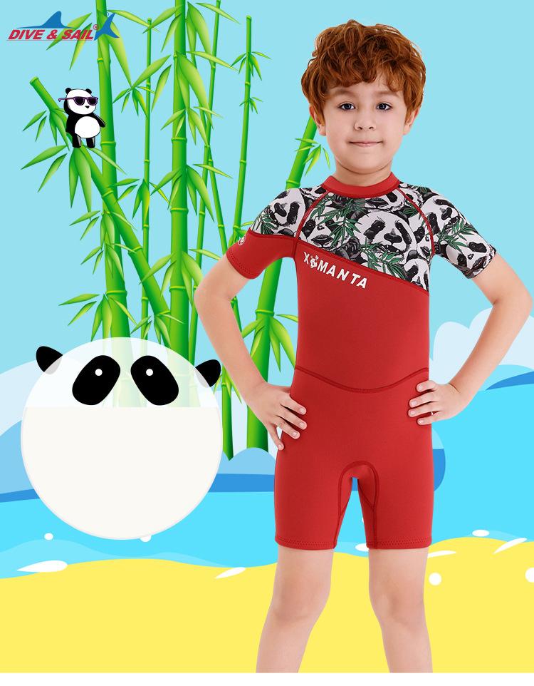 Неопреновый Детский Гидрокостюм 2 мм купальники для мальчиков