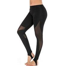 цены на Goocheer Women 2019 New Mesh Patchwork Black Pants High Waist Fitness Leggings Sporting Jeggings Womens Workout Elastic Trousers  в интернет-магазинах