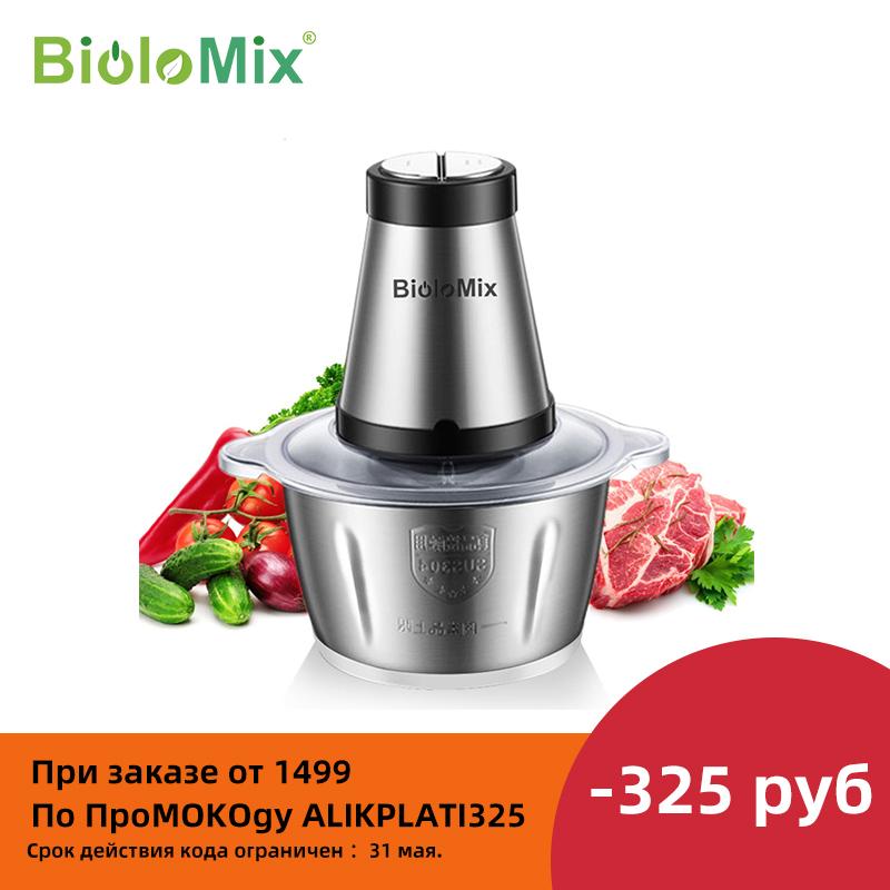 BioloMix 2 Speeds 500W Stainless steel 2L Capacity Electric Chopper Meat Grinder Mincer Food Processor Slicer