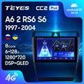 TEYES CC2L и CC2 Plus Штатная магнитола For Ауди А6 РС6 С6 For Audi A6 C5 1997 - 2004 S6 2 1999 - 2004 RS6 1 2002 - 2006 до 8-ЯДЕР до 6 + 128ГБ 2DIN автомагнитола 2 DIN DVD мультимедиа автомо...