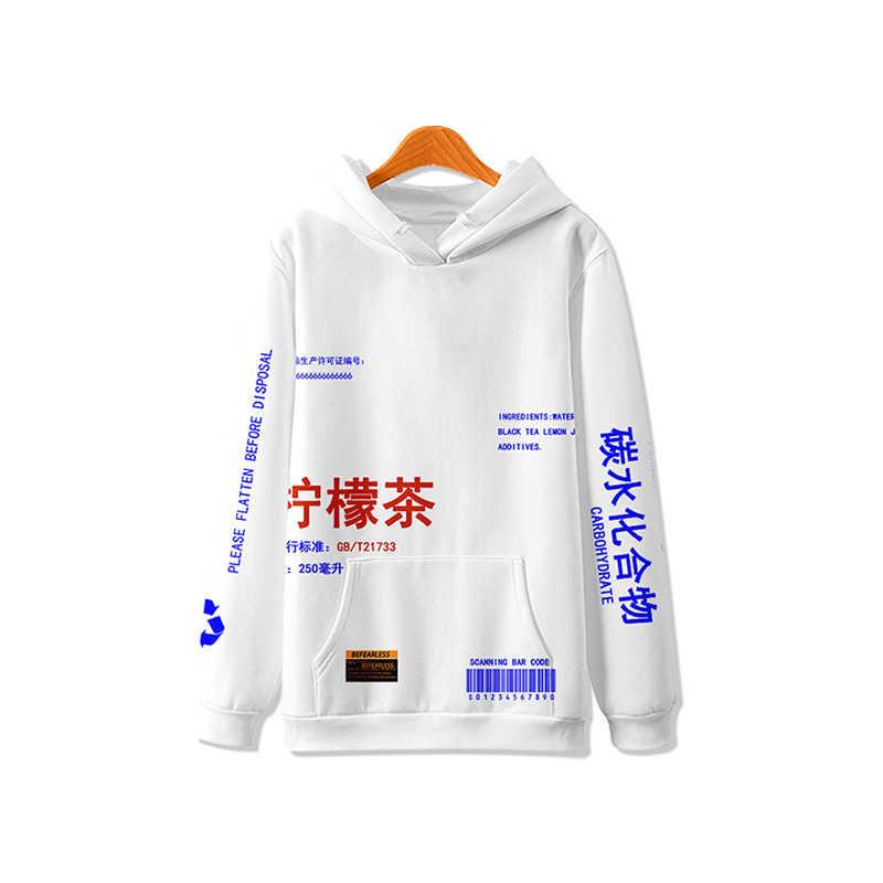 Wamni Teh Lemon Dicetak Bulu Pullover Hoodie Pria/Wanita Kasual Berkerudung Streetwear Kaus Hip Hop Harajuku Pria Atasan