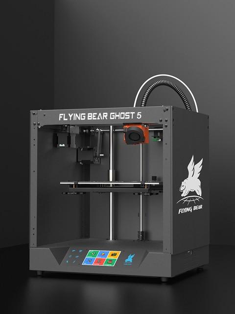 Free shipping Flyingbear-Ghost 5 full metal frame High Precision DIY 3d printer kit imprimante impresora glass platform 3