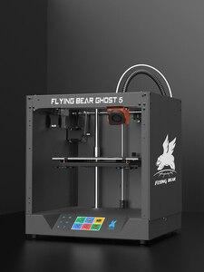 Image 3 - Ücretsiz kargo Flyingbear hayalet 5 tam metal çerçeve yüksek hassasiyetli DIY 3d yazıcı kiti imprimante impresora cam platformu
