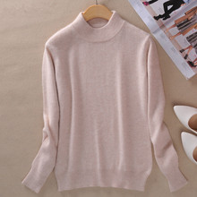 Fall winter clothes New female half high round neck Cashmere Blending Sweaters Slim hedging Sweater knit  bottoming Wool