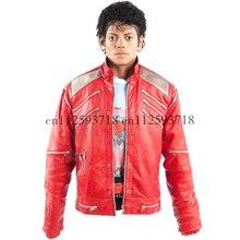 Красная куртка MJ Michael Jackson Beat It