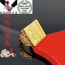 OMHXFC Jewelry Wholesale YM370 European Fashion Fine Man Party Birthday Wedding Gift Square Dragon Vessel Open 24KT Gold Ring(China)