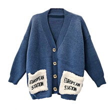 Autumn Woman Oversized Cardigan Sweater With Pockets Warm Soft Knitwear Fashion Casual V neck Loose Cardigans Dark Blue Red Tops