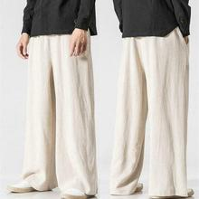 Mens Wide Leg Trousers Linen Cotton Pants Loose Kung Fu Tai Chi Chinese Style