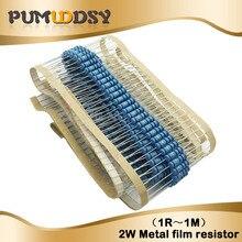 50 шт 2W металлический пленочный резистор 1% 1R~ 1 м 2.2R 4.7R 10R 22R 47R 100R 220R 470R 1-10 K 100 к 2,2 4,7 10 22 47 100 220 470 Ом