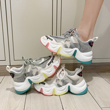 Daddy Shoes Women Casual Shoes