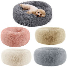 Donut Cat Bed Warm Fleece Dog Pet Mat Lounger Cushion  For Small Medium Large Dogs Indoor Cuddler Puppy