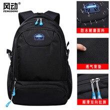 New male backpack schoolbag waterproof wear-resistant laptop bag