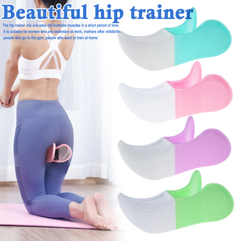 Hip Trainer Clip Training Buttocks Postpartum Repair Muscle Firming For Women ASD88