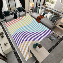 Silstar tex классический красочный волнистый ковер коврик для