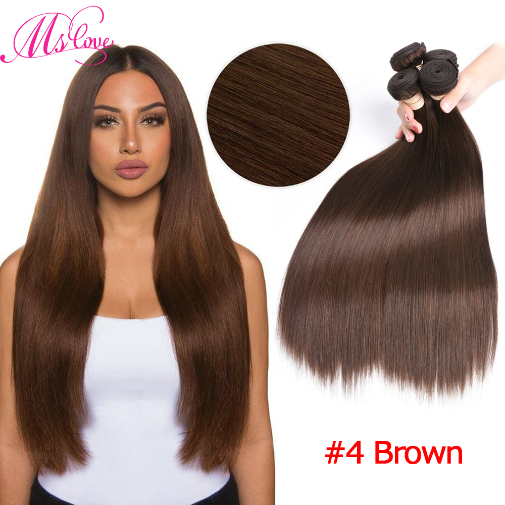 #1 #2 #4 Brown Human Hair Bundles Straight Brazilian Hair Weave Bundles Jet Black Dark Light Brown Non Remy 2 3 4 Bundles