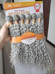 Silver grey Kinky cu...