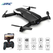 JJRC H71 RC Drone FPV 1080P WiFi Adults Live Video Quadcopter Drones with Camera