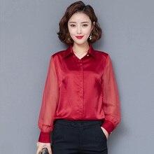 Korean Fashion Silk Women Shirts Mesh Lantern Sleeve Satin Women Blouses Plus Si