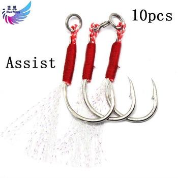 Hi-carbon assist hook jig fishing 20KG//44Ib lead fish hooks 10//12//14//16#