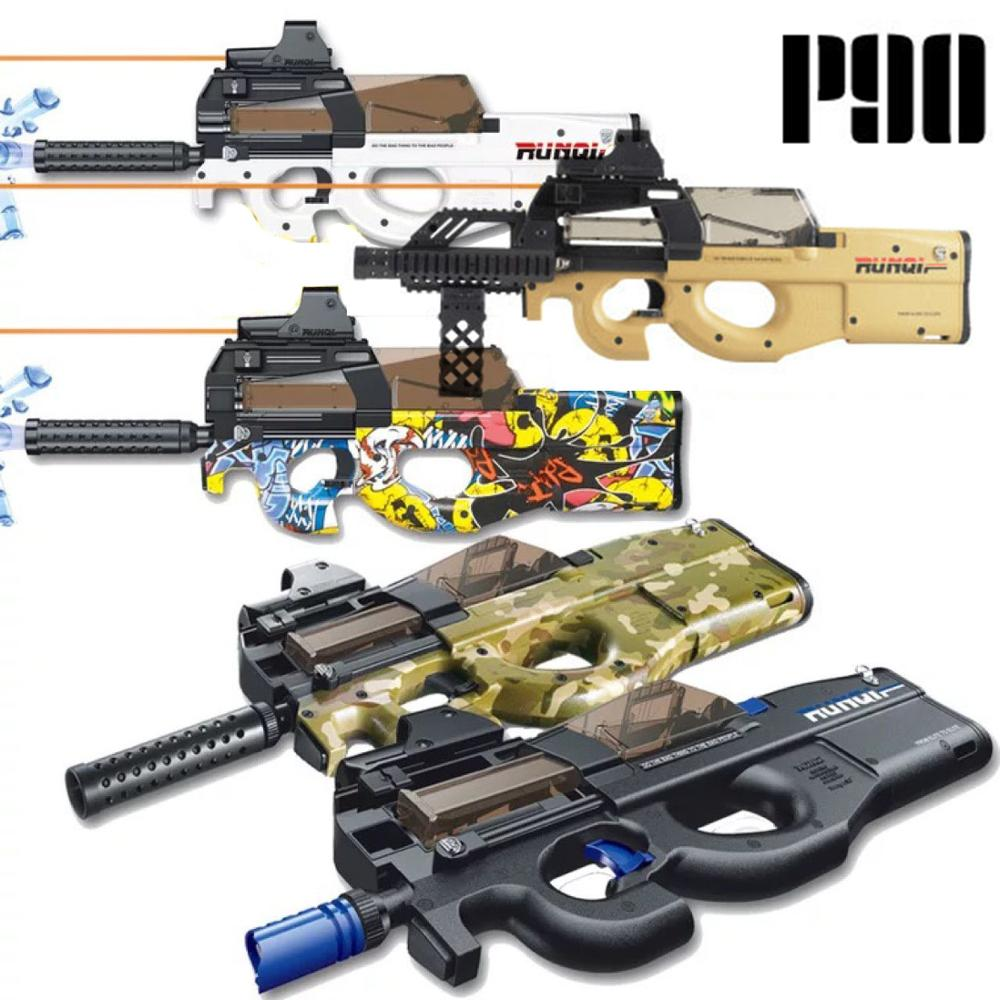 Electric P90 Toy Gun Water Bullet Paintball Sniper Pistol Graffiti Live CS Assault Snipe Outdoor Game Weapon Toys For Boys Child