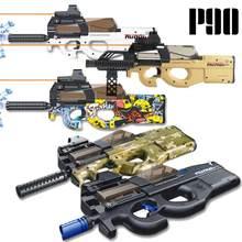 Pistola de juguete eléctrica P90 para niños, pistola de agua para Paintball con bala, francotirador, Graffiti en vivo, CS, francotirador de asalto, juego al aire libre, armas, Juguetes
