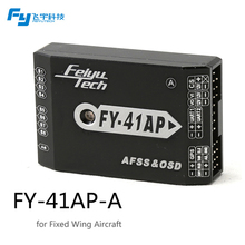 Feiyu FY 41AP A integrate with OSD module RC Autopilot system airplane stabilize