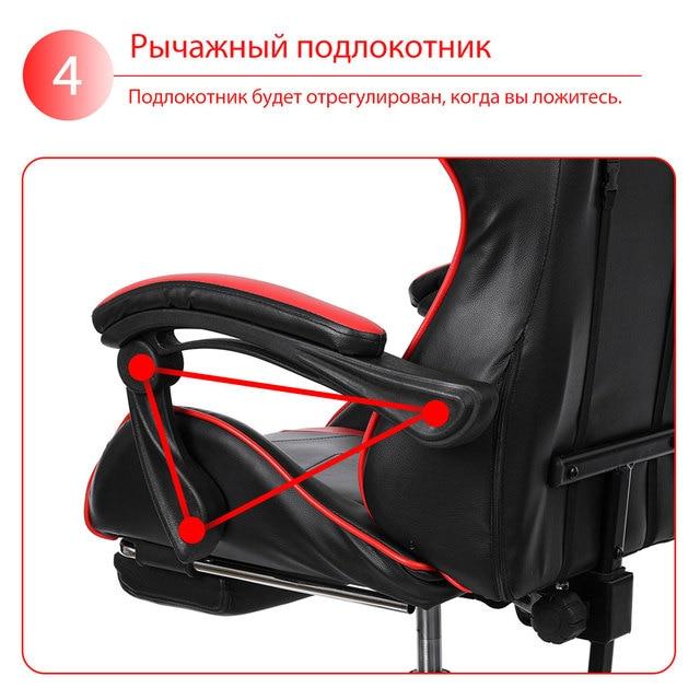 Wcg Gaming Chair PVC Household Armchair Ergonomic Computer High Quality Gaming Chair 6